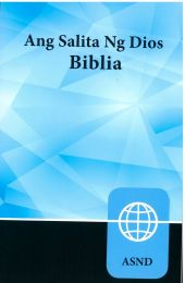 Holy Bible New Contemporary Version