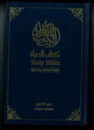 Holy Bible, contemporary version