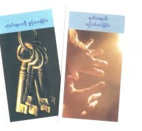 Tracts, different titles - Burmese