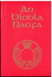 Irish Bible