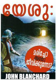 Jesus, Dead or Alive? (Malayalam)