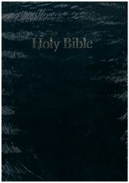 Large Print Westminster Reference Bible 120LP/ABK