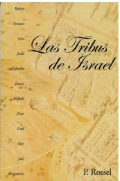 The Tribes of Israel - Las tribus de Israel